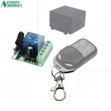 Комплект беспроводного управления диапазона 433 МГц