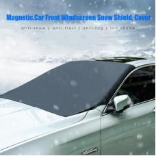 Магнитное покрытие  лобового стекла автомобиля от льда, солнца