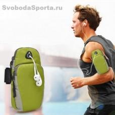 Спортивная наручная сумка